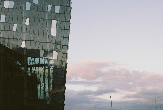 Harpa in Reykjavik, Iceland
